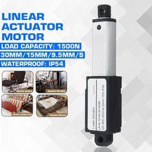 Linear Actuators Electric 1500N Micro 12V Mini DC Stroke 30mm Aluminum-Alloy 15mm/S