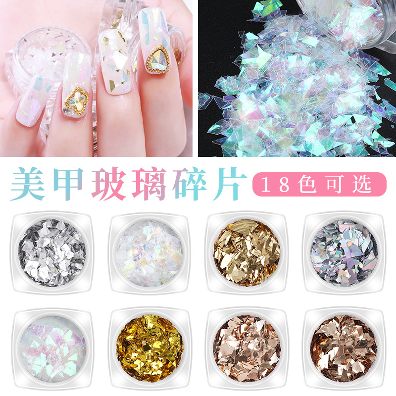 Glass Paper Nail Sticker Colorful Glass Paper Debris Online Celebrity Style Irregular Symphony Aurora Paper Manicures Decoration