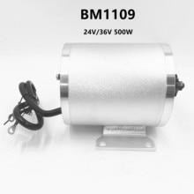 BM1109 500W 36V 48V Refitting Electric Motors Brushless High Speed DIY DC Motor For Ebike Mobility Rickshaw Vehicle Modification