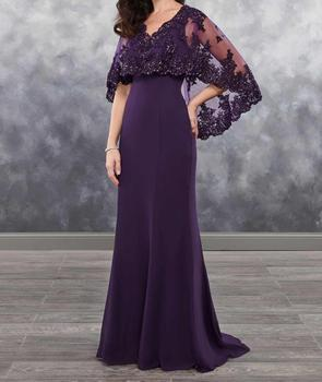 evening gown bolero sheer vestido novia Applique shining sequins 2018 arrival chiffon Dark Purple Mother of the bride dresses