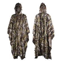 3D Maple Leaf Hunting Bionic Camouflage Poncho Ghillie Suit Sniper Birdwatch Clothing Camo Cape Cloak