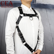 CEA High Quality Wide Leather Sexy Mens ChesstBody Chest Harness Adjustable Shoulder Rivets Erotic Strong Body Bondage Belt Goth