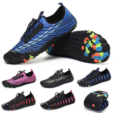 SFIT/кроссовки унисекс; обувь для плавания; быстросохнущая обувь для водных видов спорта; акваобувь; нескользящая обувь для мужчин и женщин; пляжная обувь для плавания и кемпинга
