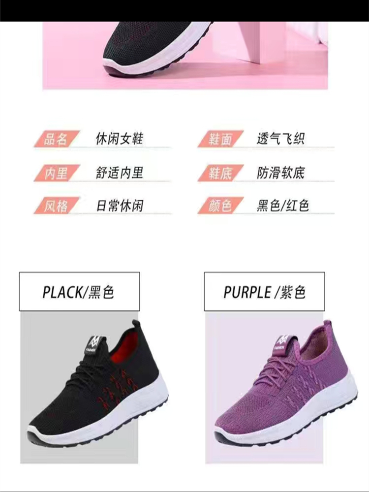 New Women Breathable PU Leather Sneakers Running Flat Shoes Sport Shoes Breathable Casual Shoes Women Chaussure Femme Sapatos