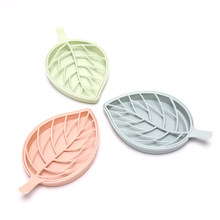 Leaf shape soap holder Non slip soap box Toilet shower tray draining rack bathroom gadgets soap dish soap tray holder(China)