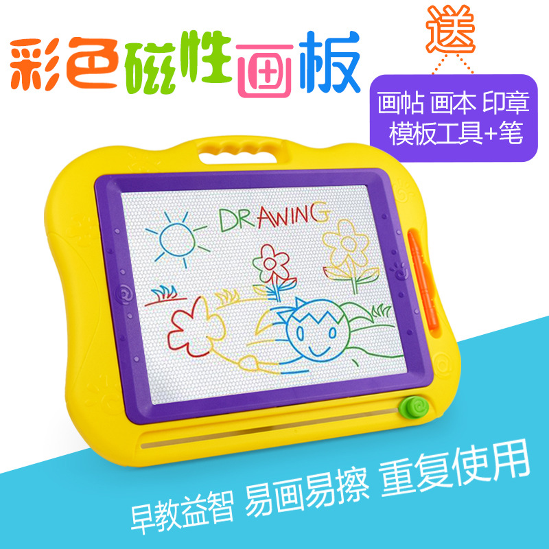Special Sketchpad Magnetic Drawing Board Baby Toys 1-3 Years Old 2 CHILDREN'S Multicolor Large Painted Doodle Board ~ Children
