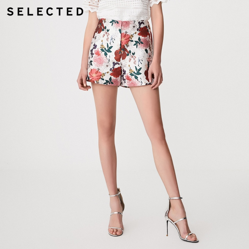 SELECTED Women's High-rise A-line Printed Shorts S|4192SH522