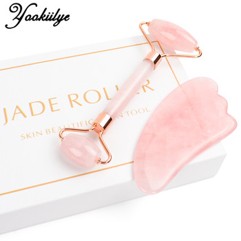 Portable Rose Quartz Facial Massage Crystal Stone Face Lift Jade Massager Roller Set Skin Care Wrinkle Removal Tool for Women