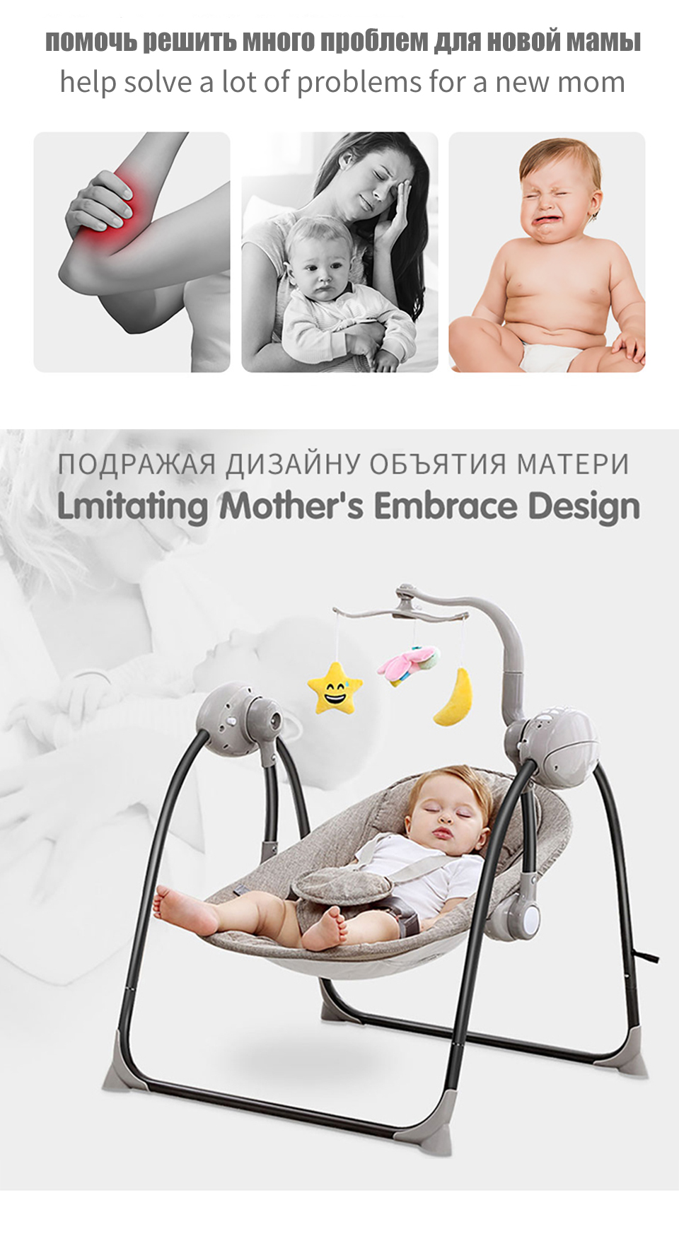 H051dd8fe5a984ac5b0beec8c52793360T IMBABY Baby Rocking Chair Baby Swing Electric Baby Cradle With Remote Control Cradle  Rocking Chair For Newborns Swing Chair