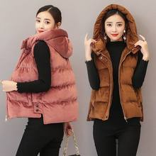 2020 Women's Sleevless Jacket Female Cotton Parka Coat Outerwear Waistcoat Autumn Winter Hooded Vest Women gilet Plus Size(China)