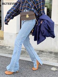 BGTEEVER Flare Jeans Pant Capris Vintage Long High-Waist Denim Women Female Fashion
