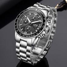 LIGE Fashion Mens Watches Top Brand Luxury Quartz Clock All Steel Waterproof Mal