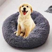 Round Dog Bed Washable Pet Cat Breathable Lounger Sofa for Small Medium Dogs Super Soft Plush Pads Products