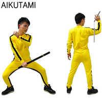 Bruce Lee Strampler für Kind Erwachsene Gelb Wushu Uniformen Kung Fu Set Wu Shu Kleidung Chinesischen Kostüm für Männer Martial kunst Sets