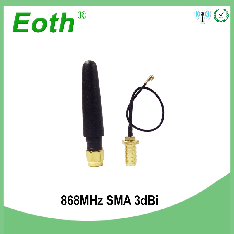 GSM 868MHz 915MHz antenna 3bdi SMA Male Connector GSM antena 868 MHz 915 MHz antenne antennas +10cm RP-SMA/u.FL Pigtail Cable(China)