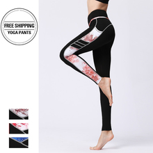 Women quick drying High elasticity fitness Yoga trousers Outdoor professional Running pants gym sport legging