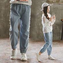 Джинсы детские с жемчугом милые свободные брюки из денима повседневные