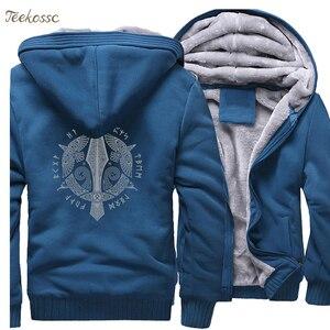 Image 4 - Odin Vikings Hoodie Men Viking Berserker Stylish Jacket 2018 Winter Brand Warm Fleece Hip Hop Hooded Sweatshirt Coat Homme 5XL
