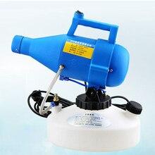 220 فولت/110 فولت رذاذ كهربائي المحمولة آلة رش آلة التطهير لحديقة المستشفيات قدرة المنزل ماكينة رش