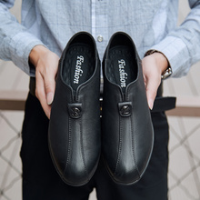 AURONET New Man Loafers Leather Casual slip-on Men shoes Breathable Loafers Black/White Walking Shoes zapatos de hombre cuero f luzzatto piano trio no 2 op 37
