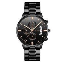 Fashion Business Men Watch Simple Scale Second Dial Calendar Display Watch Men Waterproof Stainless Steel Belt Quartz Wristwatch цена и фото