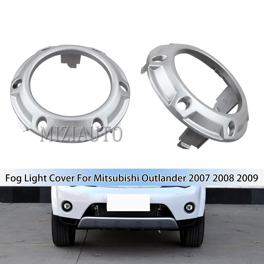 Серебристая/Черная защитная рамка 6400A739 для Mitsubishi Outlander 2007 2008 2009 Автомобильная противотумансветильник фара