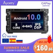 IPS DSP 4G 64G Radio samochodowe 2 Din Android 10 multimedialny odtwarzacz dvd autoradio dla KIA Ceed 2009 2010 2011 2012 nawigacja stereo GPS