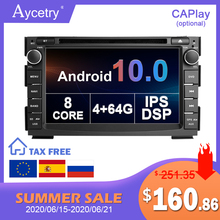 Radio multimedia con GPS para coche, Radio con reproductor dvd, pantalla IPS, DSP, 4 GB 64 GB, 2 Din, Android 10, para KIA Ceed 2009 2010 2011 2012