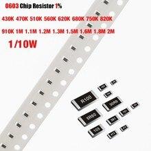 200PCS/lot Chip resistor SMD 0603 1% 430K 470K 510K 560K 620K 680K 750K 820K 910K 1M 1.1M 1.2M 1.3M 1.5M 1.6M 1.8M 2M  Ohm 1/10W