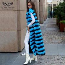 120 см длинный шарф из настоящей шерсти кролика декоративного
