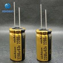 Nichicon FW 2200uF / 63V 18x35.5mm Pitch 7.5 mm  85 ℃ 2200uf 63V Fever HIFI Audio Capacitor Electrolytic Capacitors конденсатор nichicon uhw 63v 1000 uf