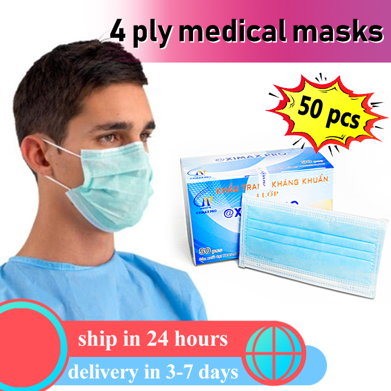 4 Layer Disposable Medical Protective Face Mouth Masks Anti nCoV  Influenza Bacterial Facial Dust Proof Safety Masks