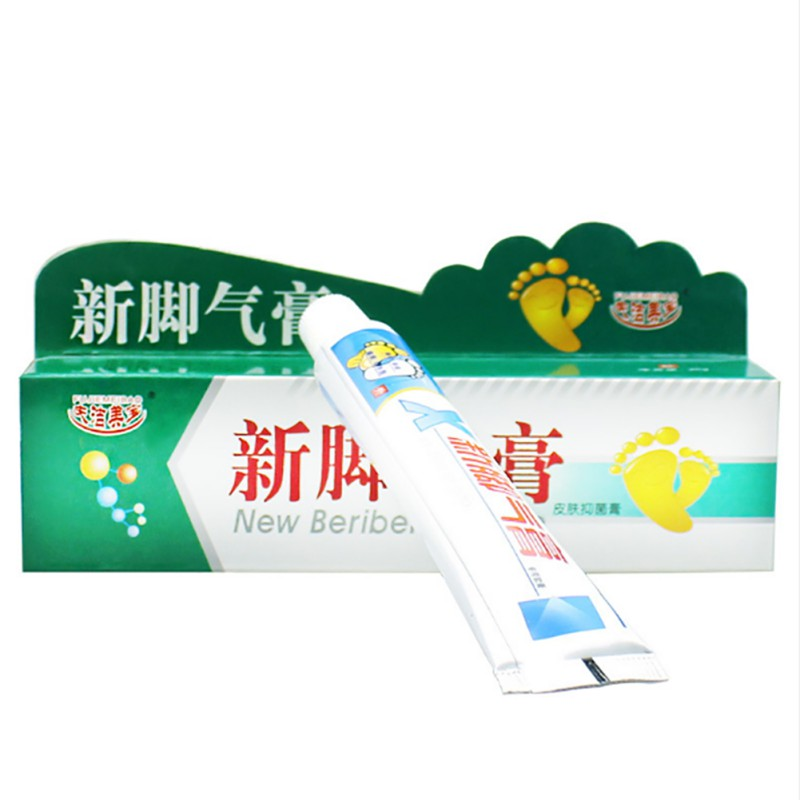 Effective Foot Odor Treatment Feet Care Chinese Medicine Feet Care Cream Smelly Itching Cream Treating Foot Odor