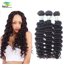 9A Malaysian Deep Wave Bundles Remy Weave Deals 1/3/4pcs Hair weave 100% Human H
