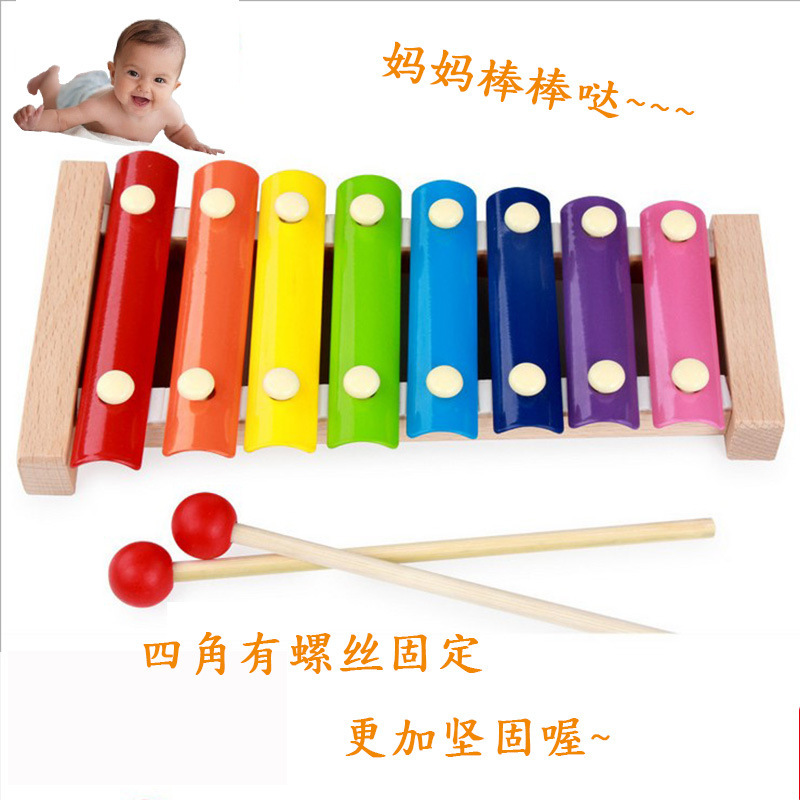 Wooden Building Blocks Octave Toy Piano Orff Children Early Childhood Music Teaching Aids Educational Toy