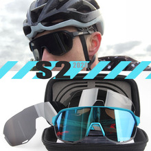 sunglasses S2 Sports Polarized Cycling Glasses Cycling Goggl