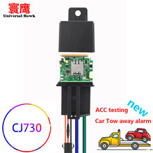 Motorcycle Car Relay GPS Tracker hide Tracking Device ACC Status SMS Towed away move alarm Cut off oil System Free app web CJ730
