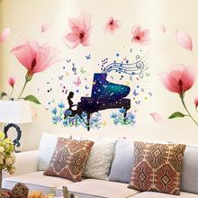 [shijuekongjian] настенные наклейки для девочек с изображением
