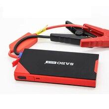 12 В портативное автомобильное пусковое устройство Многофункциональный усилитель мощности зарядное устройство аварийный внешний аккумулятор аккумуляторные клеммы