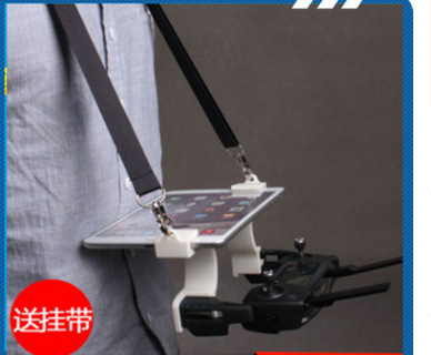 Dji Yulai Remote Control Bracket Double Hanging Buckle 7.9-Inch 9.7-Inch Tablet Computer Stand Does Not Block Screen Send Lanyar