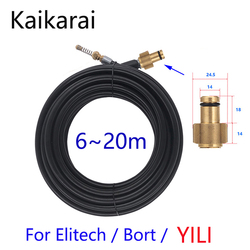 sewer drain water cleaning hose pipe cleaner high pressure water hose with nozzle,For Elitech Bort Daewoo Patrio Pressure Washer