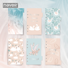 Never Swan Series Planner Index Pages 6 Holes Loose Leaf
