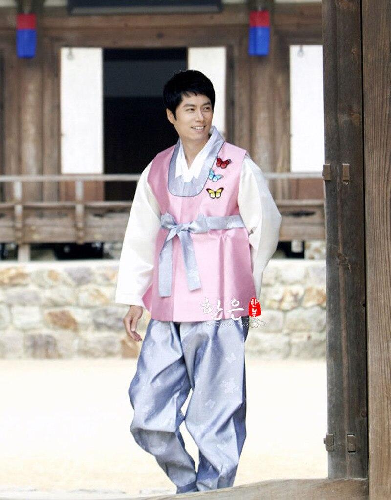 South Korea Imported Hanbok Fabric / Korean Latest Models / Men's Hanbok / Wedding Hanbok