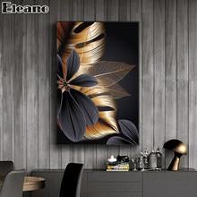 Cartel de flores de plantas abstractas en negro y dorado, lujoso lienzo de Hojas, dibujo de línea HD, decoración de habitación, pintura de Arte Moderno Pop
