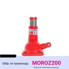 Домкрат винтовой AUTOPROFI DVB-20 Lo