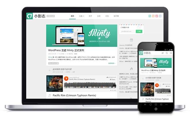 原创 WordPress 主题 Minty 发布 v4(薄荷小清新|响应式设计|HTML5)-高岸姬