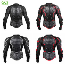 Motorcycle Protective Armor Jackets Chest Back Protection Gear Motocross Ski Skateboard Snowboard Safety Jacket Body Protector