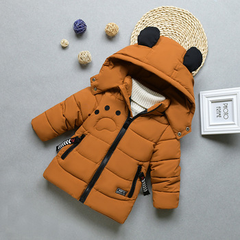 Children's Winter Jacket Clothes,Down Cotton Coats For Kids,Baby Boys Outerwear Coat,Jacket For Girls,Minus 5 Degrees,Christmas cootelili 80 130cm fashion printing windbreaker kids clothes spring baby jacket for boys autumn girls cool outerwear coats