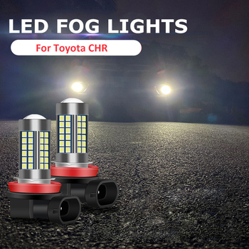2PC H11 H8 Car LED Bulbs Driving Fog Light Lamp Bulb Bright Style For Toyota CHR C-HR 2017 2018 2019 2020 Fog Light Accessories image