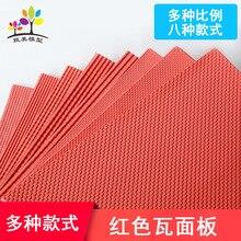 DIY ручной работы материал архитектура песок стол Модель кровельная черепица стена кирпич yu lin wa красный ПВХ плитка поверхность мульти- Горячая